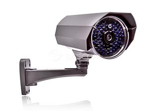 HD-Überwachungskamera extra Nachtsicht 2